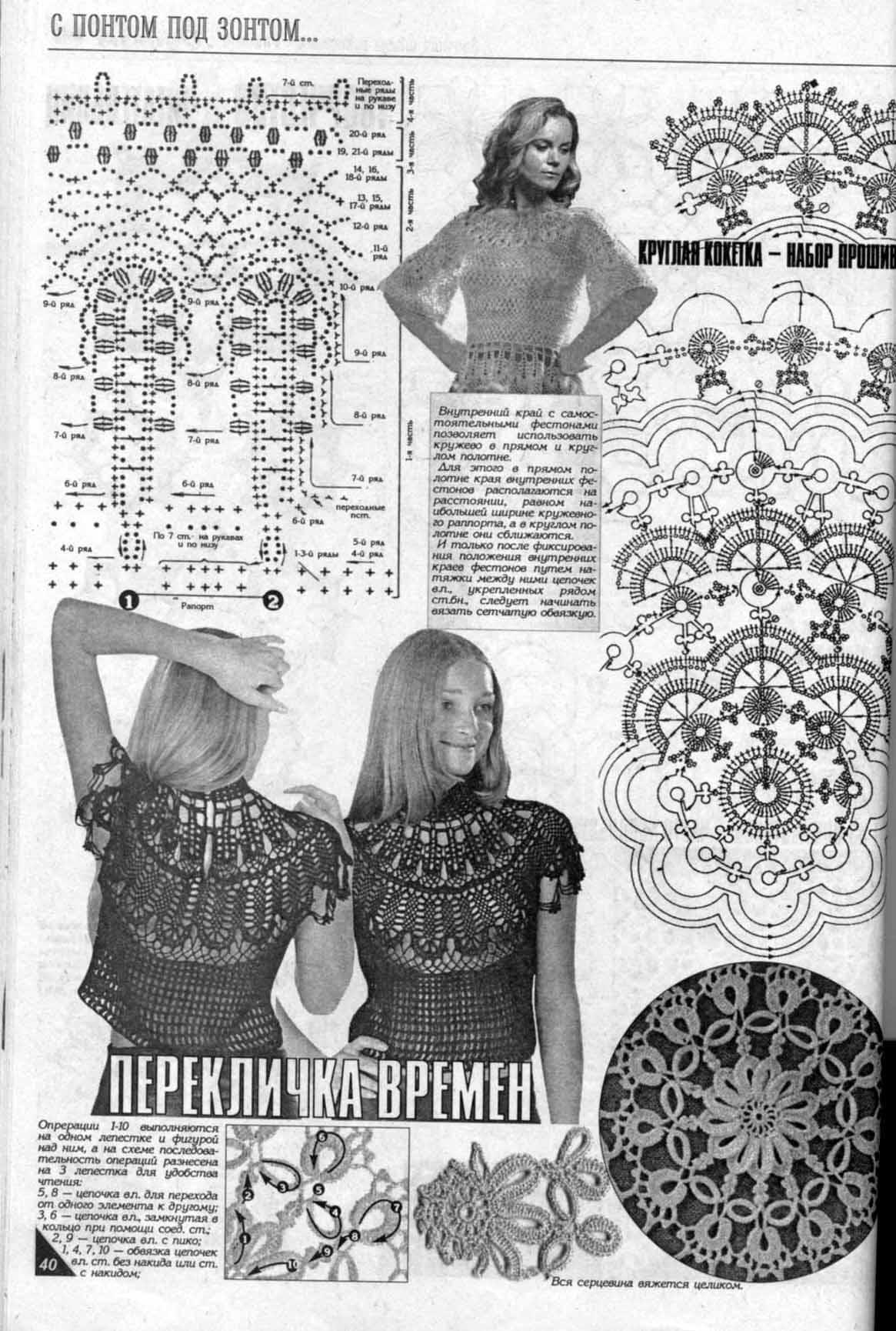 http://www.divan-ald.narod.ru/agneshka/006.jpg